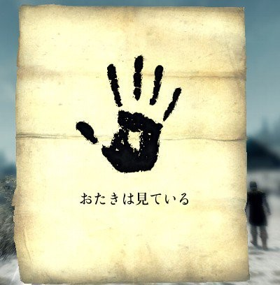 f:id:nisemono_san:20161023122941j:plain