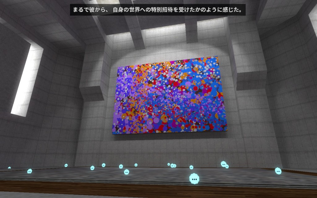 f:id:nisemono_san:20161224033810j:plain