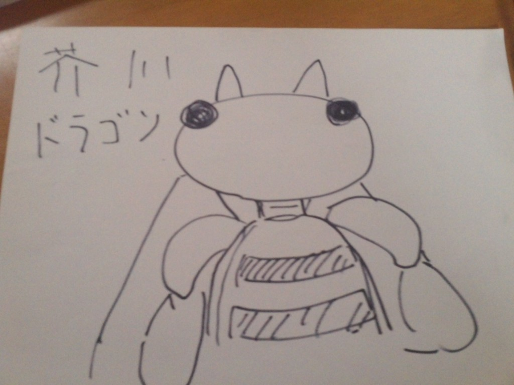f:id:nisemono_san:20180203233821j:plain