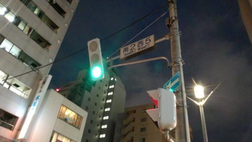 f:id:nisesuka:20120910183024j:image
