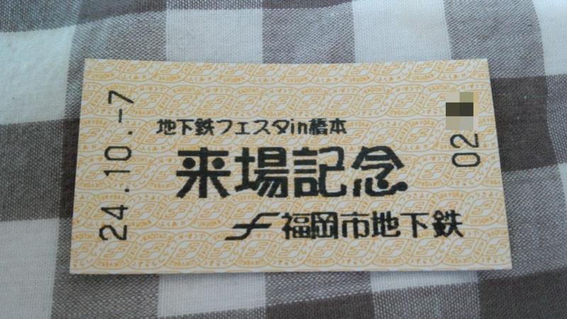 f:id:nisesuka:20121007212220j:image