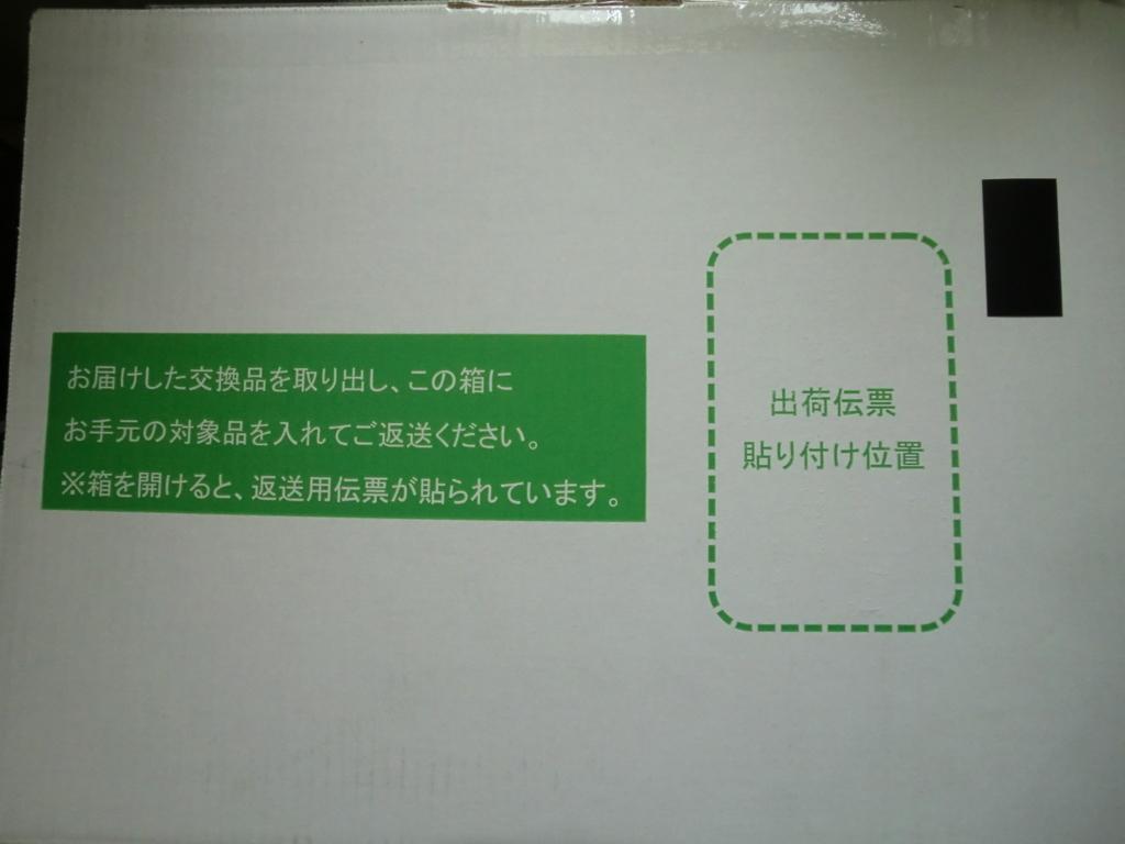 f:id:nisesuka:20180210114129j:plain