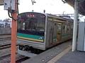 南武支線205系1000番台(東日本)