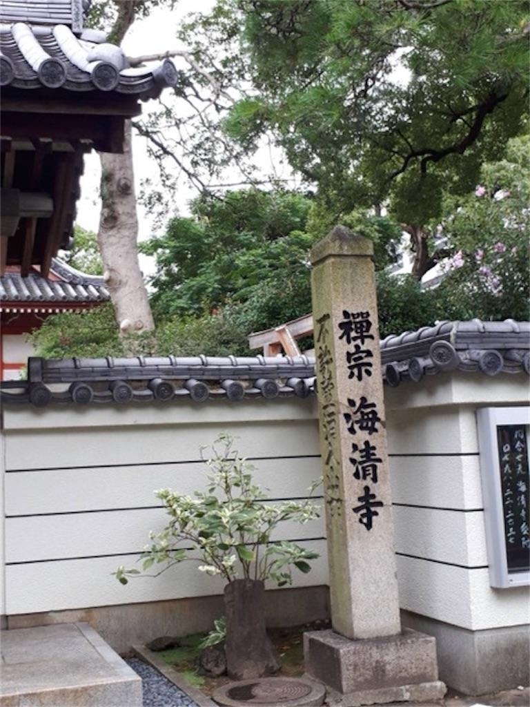 f:id:nishi-city1:20210917102313j:image