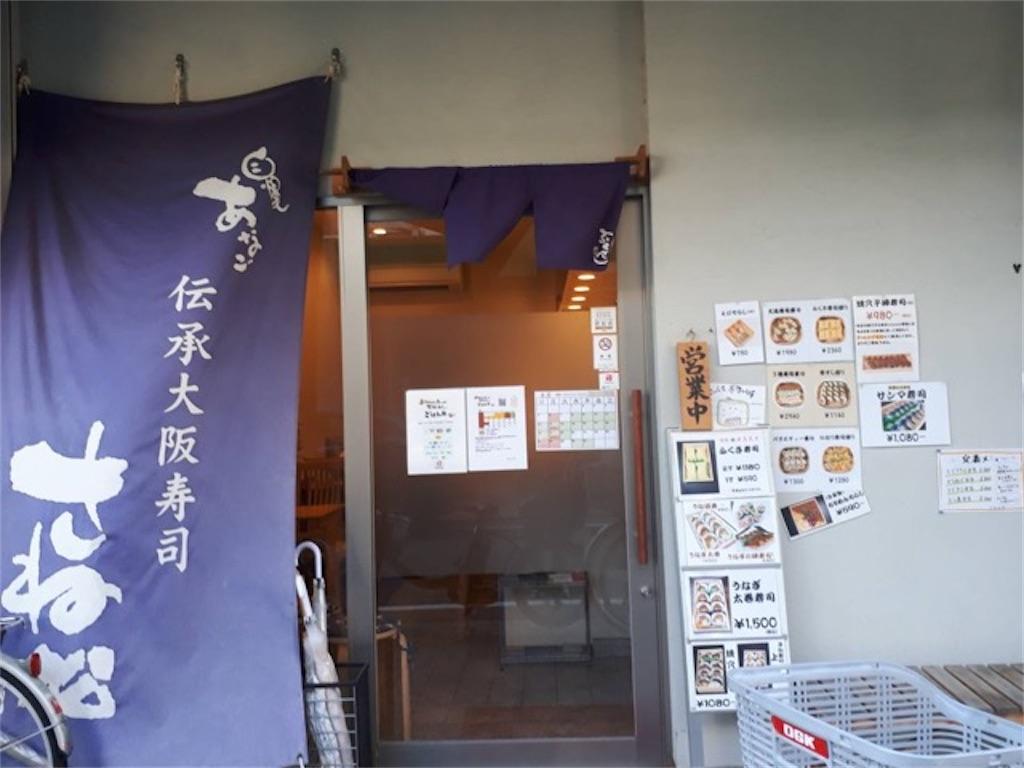 f:id:nishi-city1:20210917105329j:image