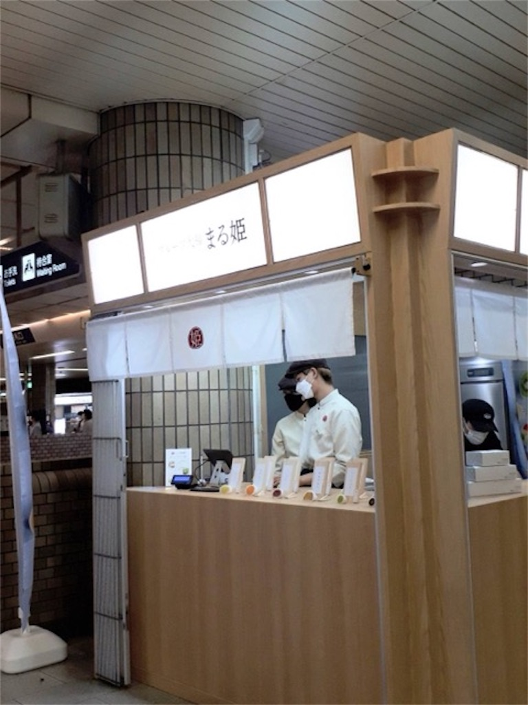 f:id:nishi-city1:20210924094727j:image