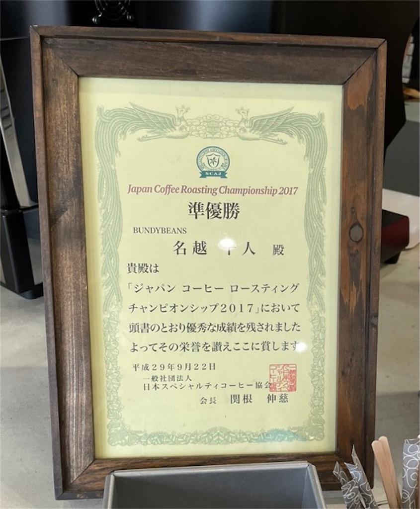 f:id:nishi-city1:20210927104316j:image