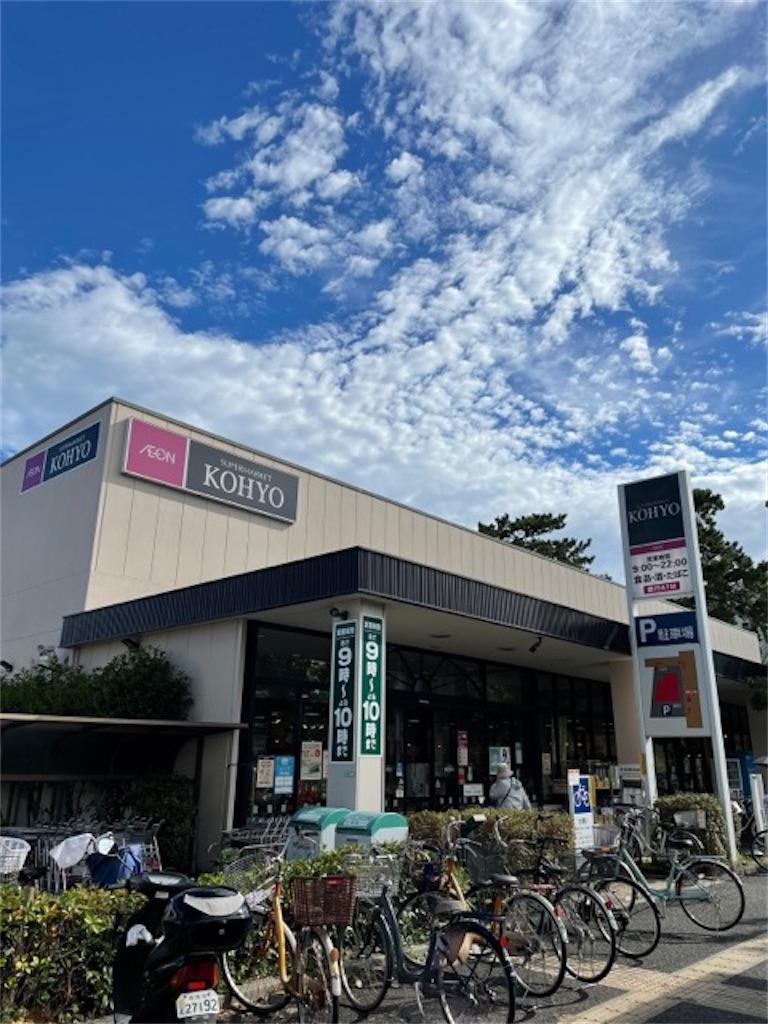 f:id:nishi-city1:20210927104911j:image