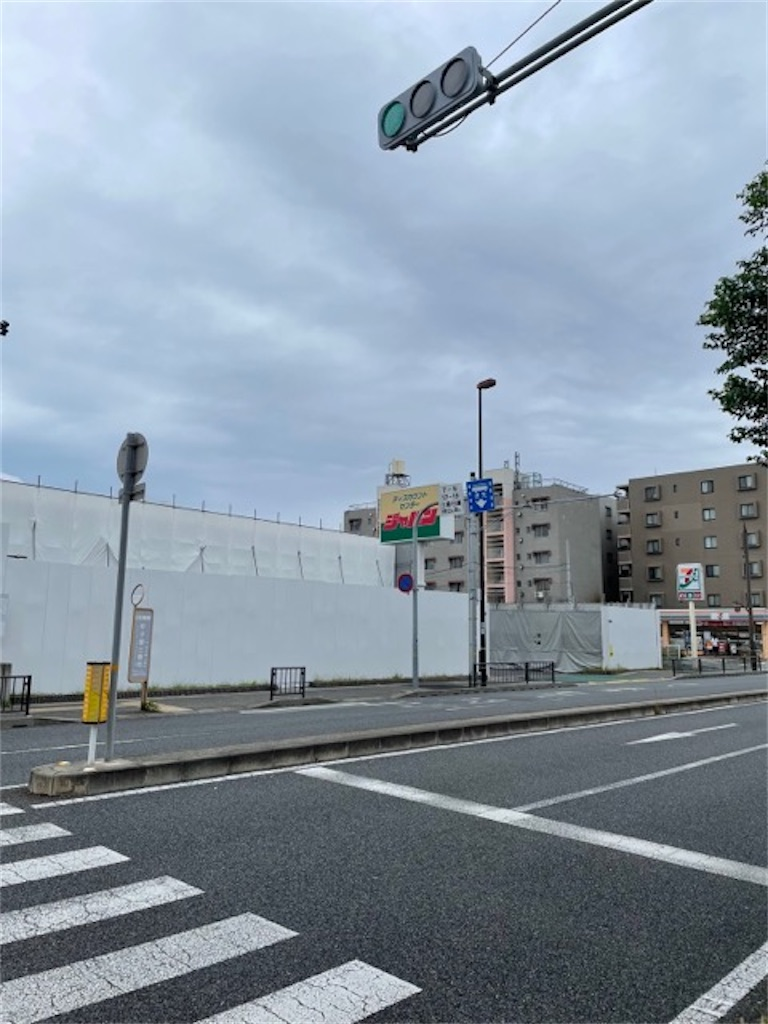 f:id:nishi-city1:20210927104927j:image