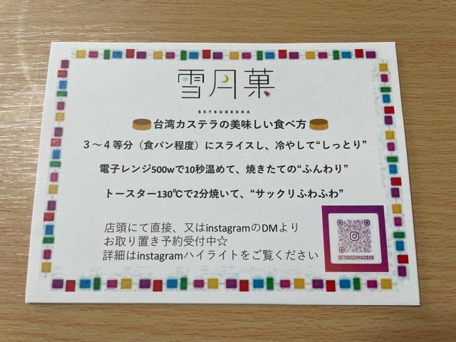 f:id:nishi-city1:20211004101220j:plain