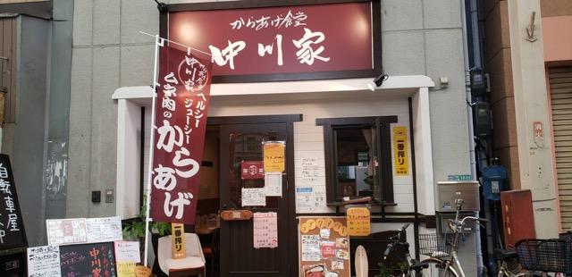 f:id:nishi-city1:20211011103043j:plain