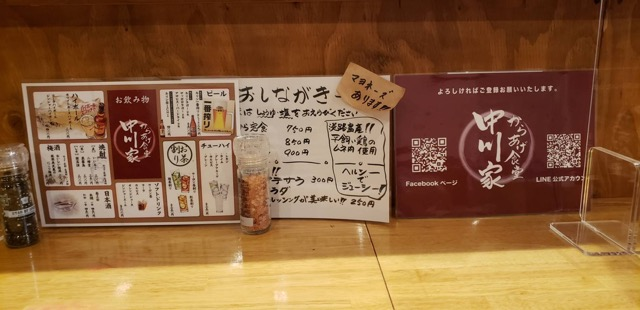 f:id:nishi-city1:20211011103831j:plain