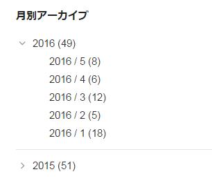 f:id:nishi-kaoru:20160514141700p:plain