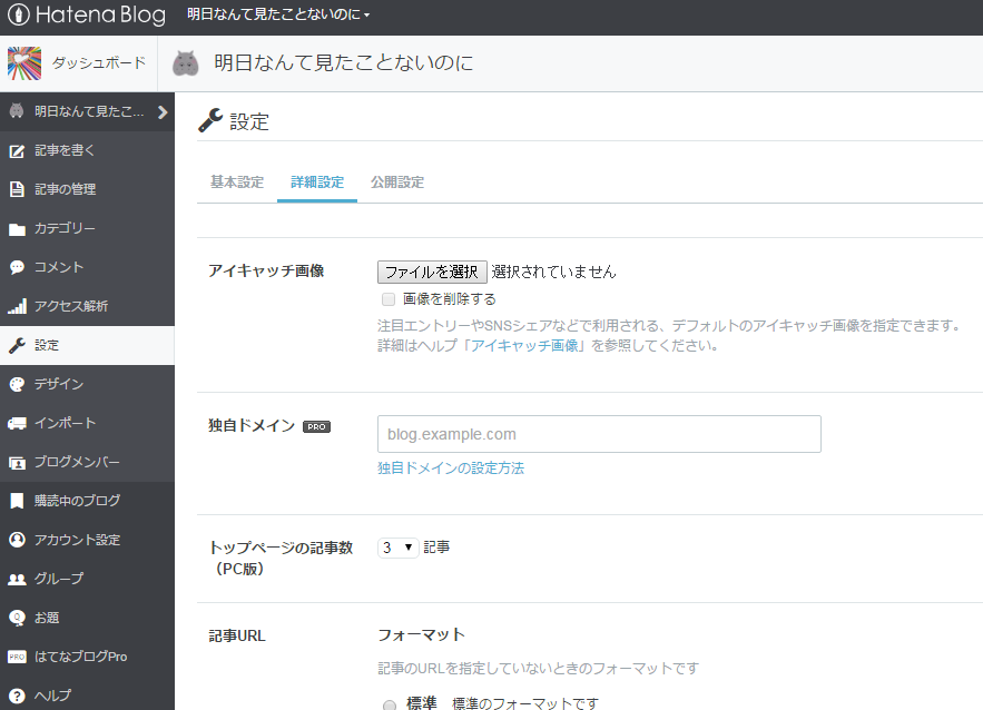 f:id:nishi-kaoru:20160805160021p:plain