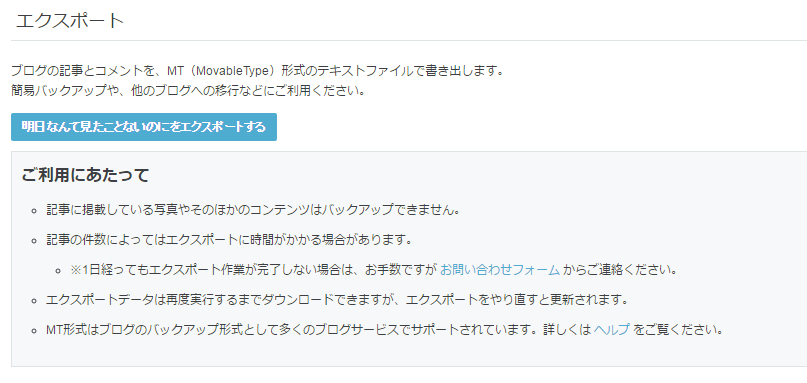f:id:nishi-kaoru:20160805160350p:plain