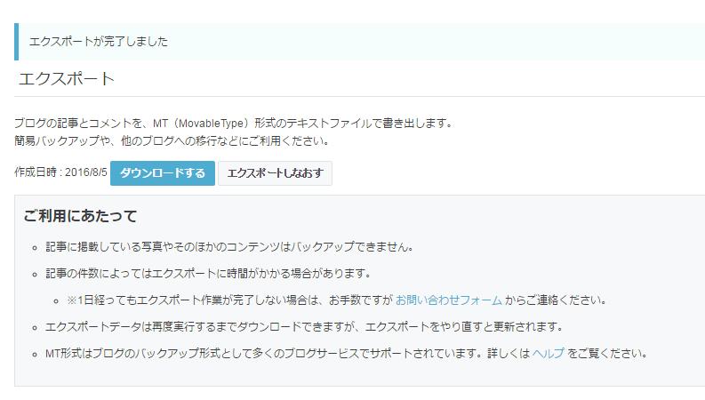 f:id:nishi-kaoru:20160805160358p:plain