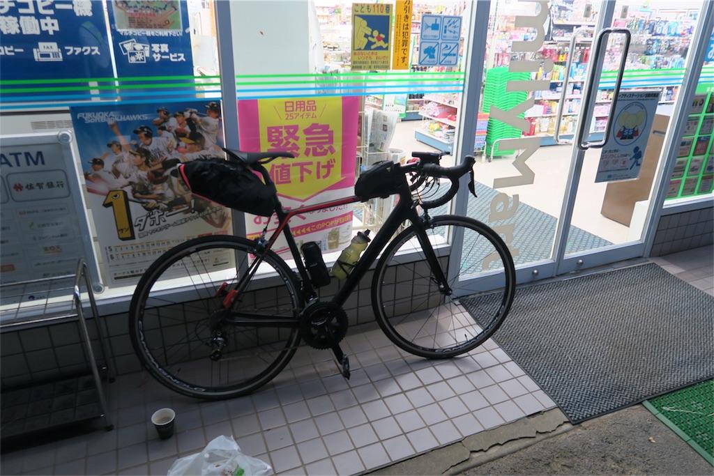 f:id:nishi-roadbike:20170624214312j:image