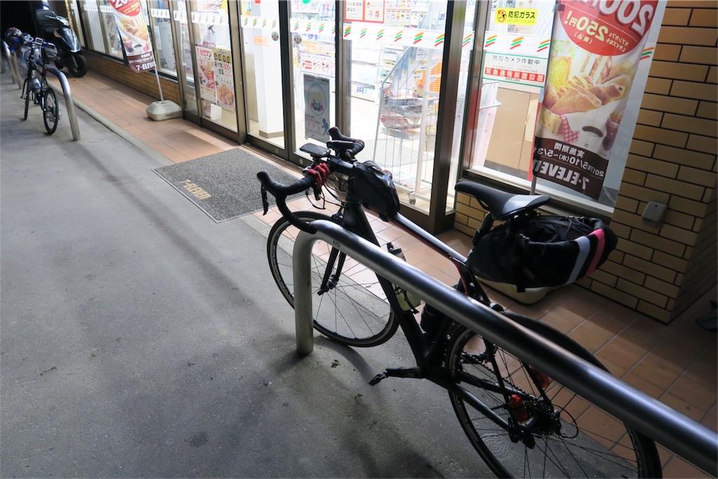 f:id:nishi-roadbike:20170624214342j:image
