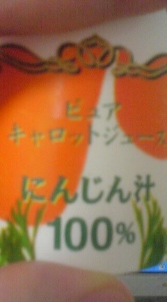 f:id:nishi-to:20081221072518j:image