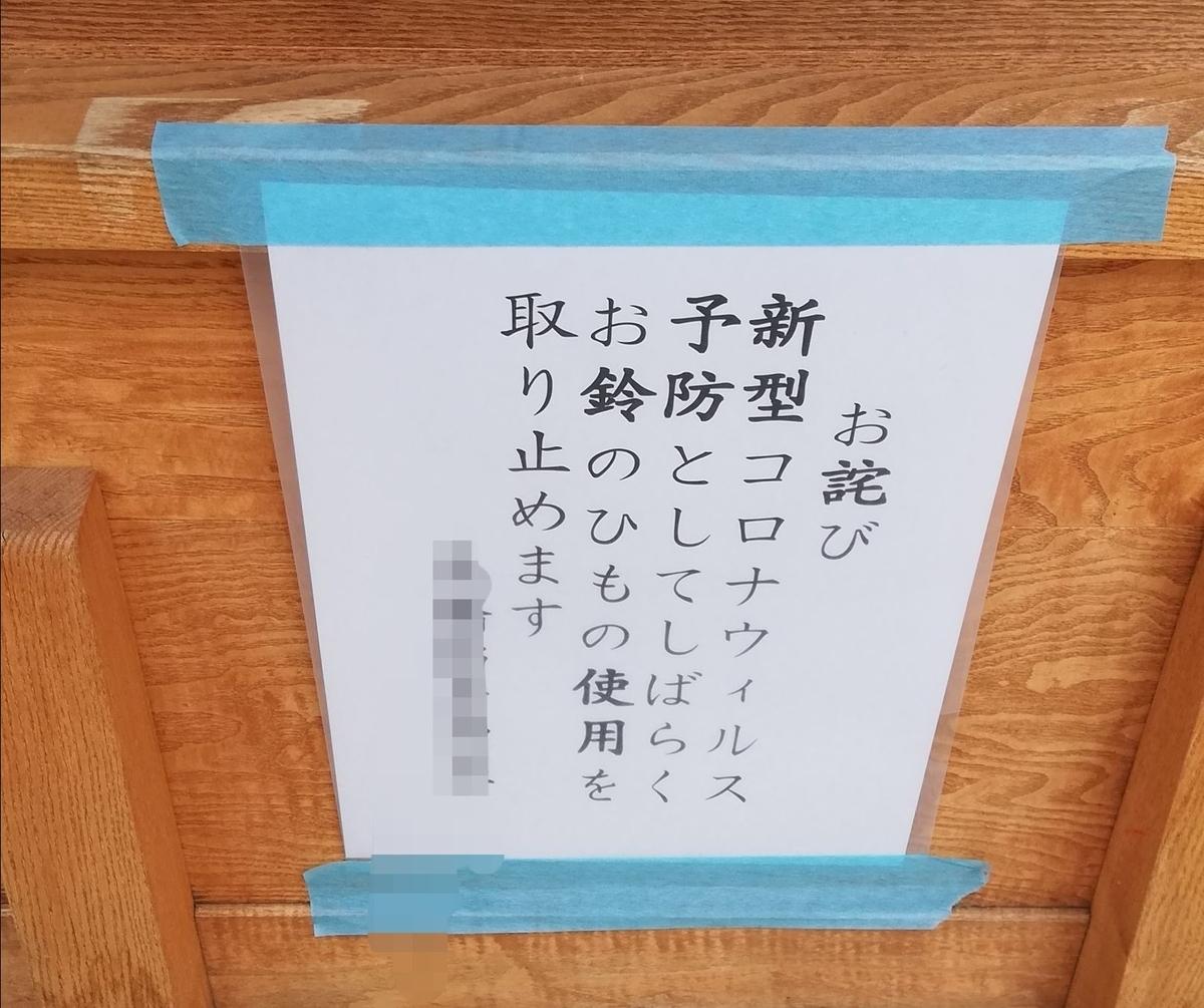 f:id:nishi-yam:20200402201906j:plain