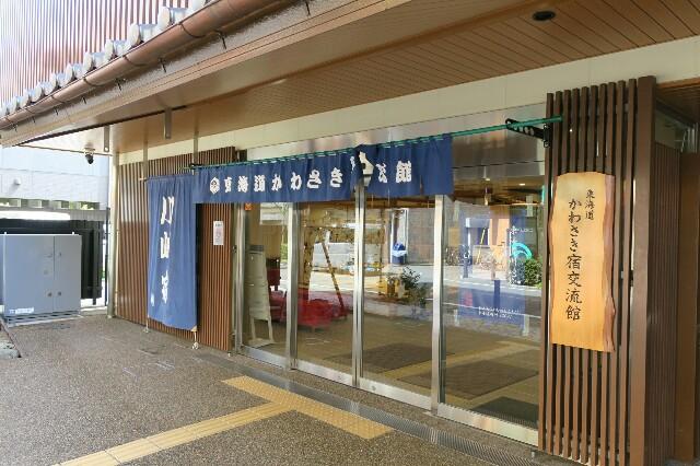 f:id:nishi0001:20170412222811j:image
