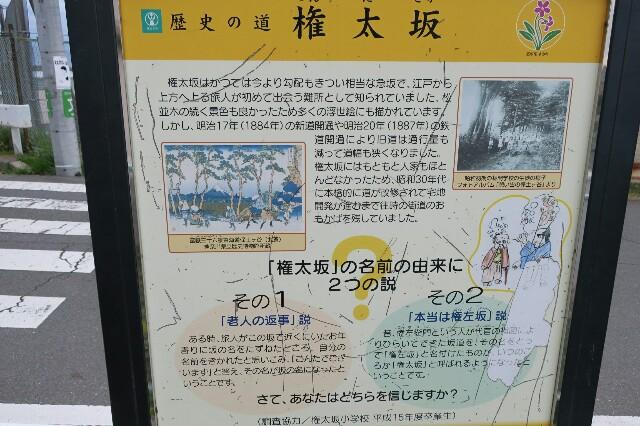 f:id:nishi0001:20170412230255j:image