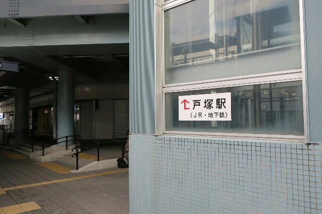 f:id:nishi0001:20170413221256j:image
