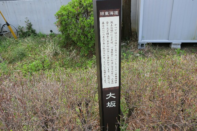 f:id:nishi0001:20170413221430j:image