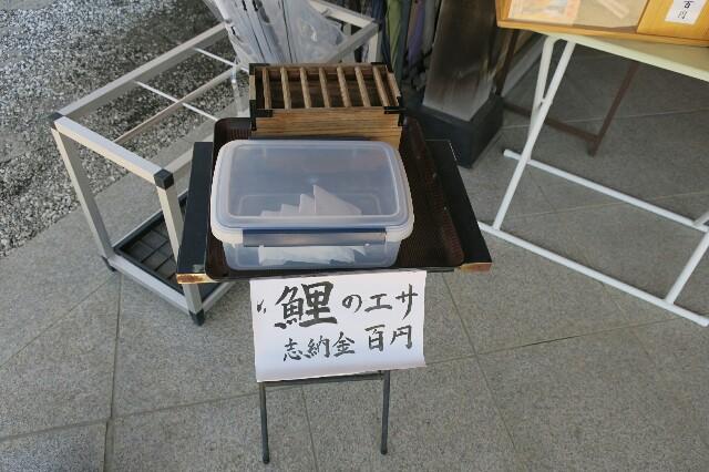 f:id:nishi0001:20170413223205j:image