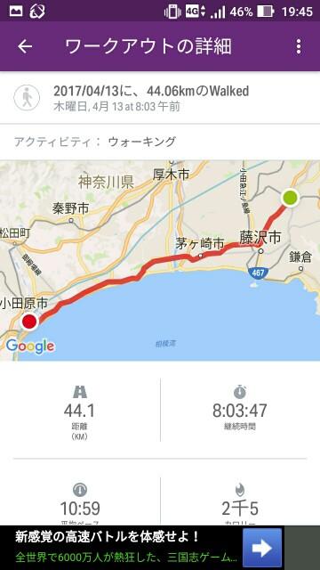 f:id:nishi0001:20170413230922j:image