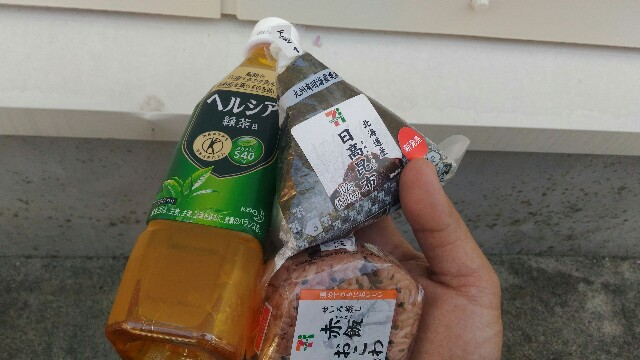 f:id:nishi0001:20170414215654j:image
