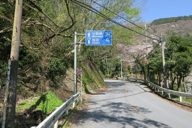 f:id:nishi0001:20170414220224j:image