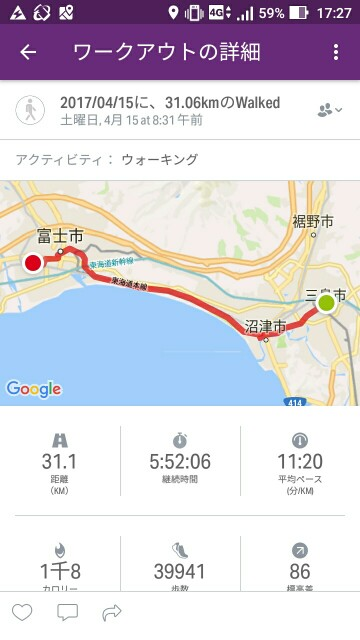 f:id:nishi0001:20170415225959j:image