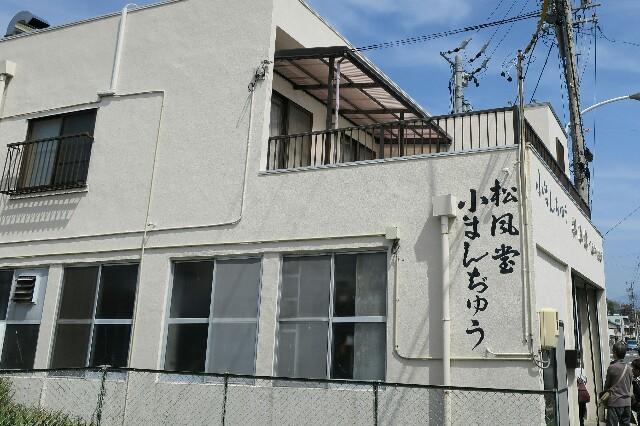 f:id:nishi0001:20170417055952j:image