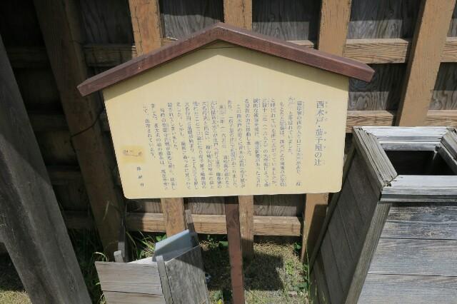 f:id:nishi0001:20170417060718j:image