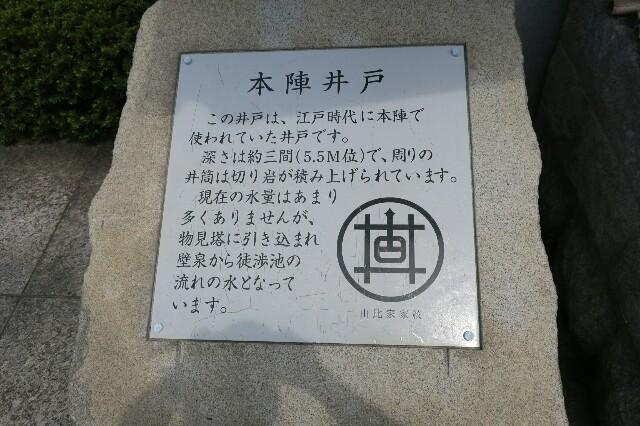 f:id:nishi0001:20170417061332j:image