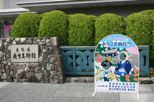 f:id:nishi0001:20170417061501j:image