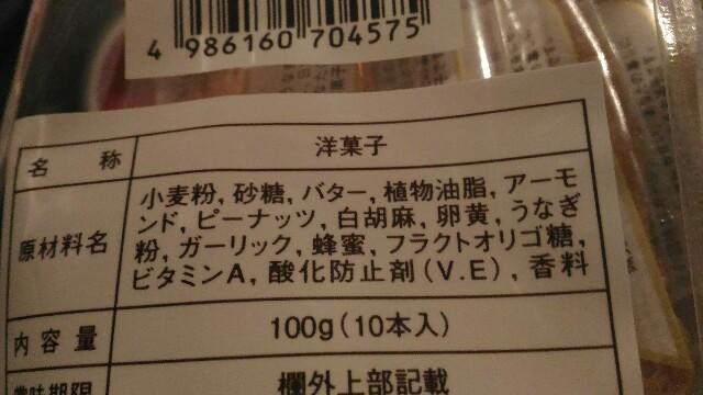 f:id:nishi0001:20170417070649j:image
