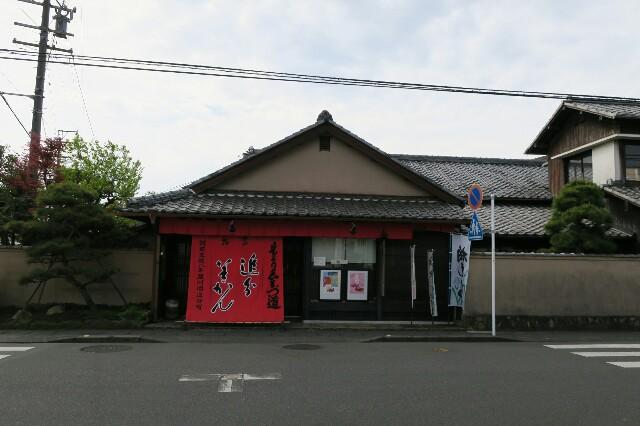 f:id:nishi0001:20170417232737j:image