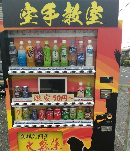 f:id:nishi0001:20170417233240j:image