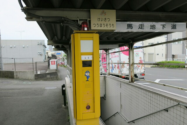 f:id:nishi0001:20170417234144j:image