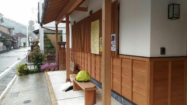 f:id:nishi0001:20170418002031j:image