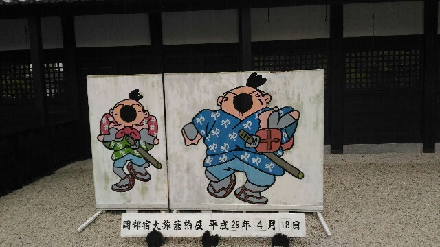 f:id:nishi0001:20170418003539j:image