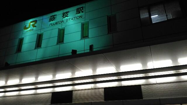 f:id:nishi0001:20170418004029j:image
