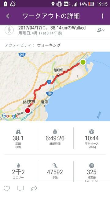 f:id:nishi0001:20170418004146j:image