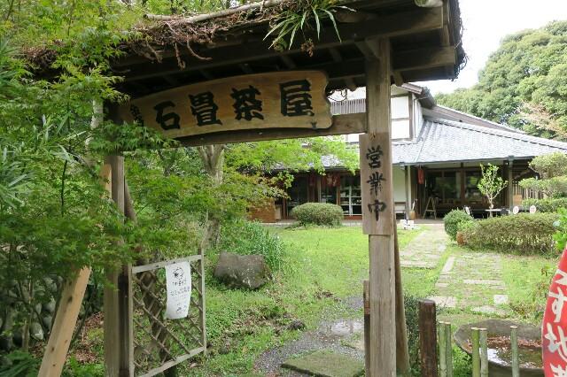 f:id:nishi0001:20170419013447j:image