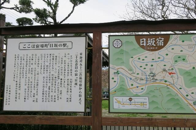 f:id:nishi0001:20170419020344j:image
