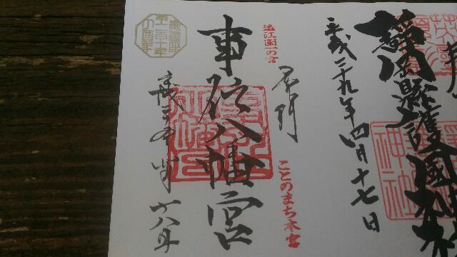 f:id:nishi0001:20170419021313j:image
