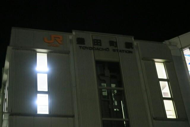 f:id:nishi0001:20170420072542j:image