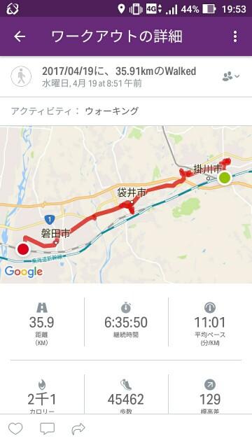 f:id:nishi0001:20170420072706j:image
